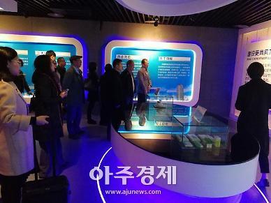 옌타이 고신구, 국가녹색생태도시건설 회의 개최 [중국 옌타이를 알다(361)]