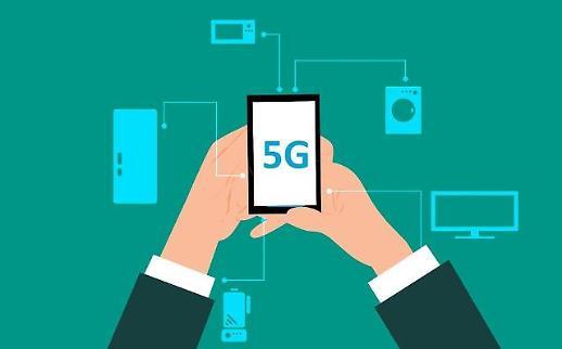 [超연결 세상이 5G-(下)] 1G부터 5G 상용화까지...이동통신 역동적 역사 살펴보니