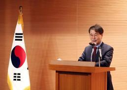 .韩国新任驻华大使张夏成就职.