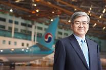8日に死去した韓進グループの趙亮鎬会長・・・「韓国を代表する翼として羽ばたいてきた」