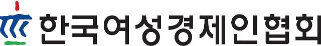 """한국여성경제인협회 """"박영선 중기부 장관, 강력한 컨트롤타워 될 것 기대"""""""