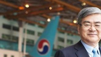 Chủ tịch Korean Air qua đời ở tuổi 70 tại Mỹ