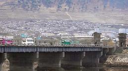 .China, N. Korea open new cross-border bridge: Yonhap.