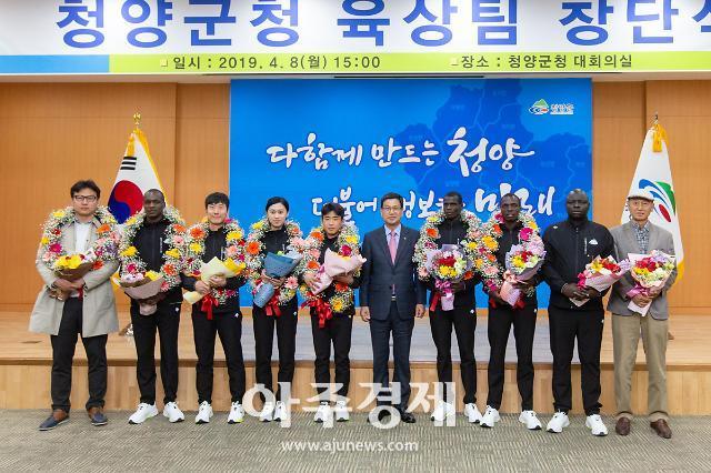 청양군, 2020년 도쿄올림픽 마라톤 메달 가능성 '활짝'