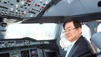 Người đứng đầu Korean Air qua đời