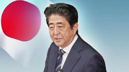 .安倍要求韩国妥善应对强征劳工和慰安妇问题.