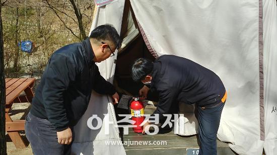 과천소방 서울대공원 자연캠핑장 현장 안전컨설팅 펼쳐