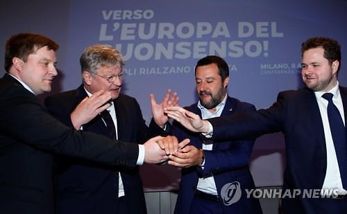 유럽 극우정당 연대...유럽의회 중심부 노린다