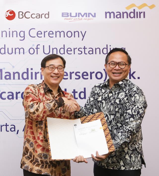 BC카드, 인도네시아 디지털 결제 시장 바꾼다