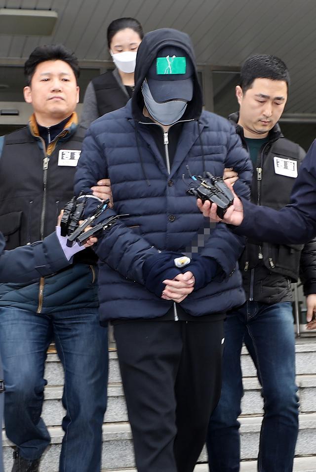 '액상대마 상습투약' SK 창업주 손자 검찰 송치
