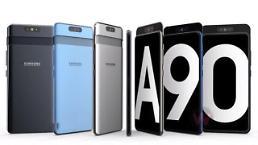 .三星Galaxy A80即将亮相 或搭载旋转式摄像头.