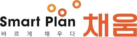 교원그룹 'Smart Plan 채움' 출시 한달 만에 회원 1만명 돌파
