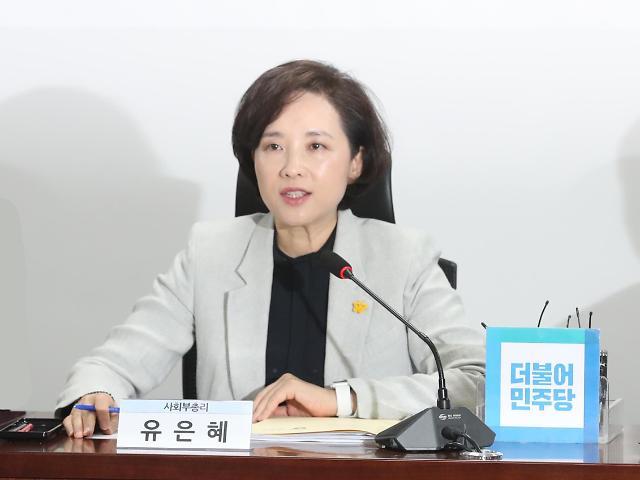 韩下半年起分阶段普及高中教育免费制