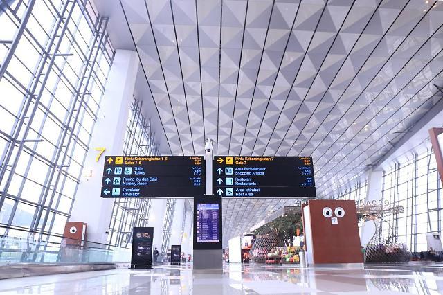 [NNA] 인니 수카르노 하타 공항 정시운항률, 세계 25위로 급상승