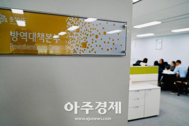 충남도 '홍역 차단' 24시간 비상대응체제 가동