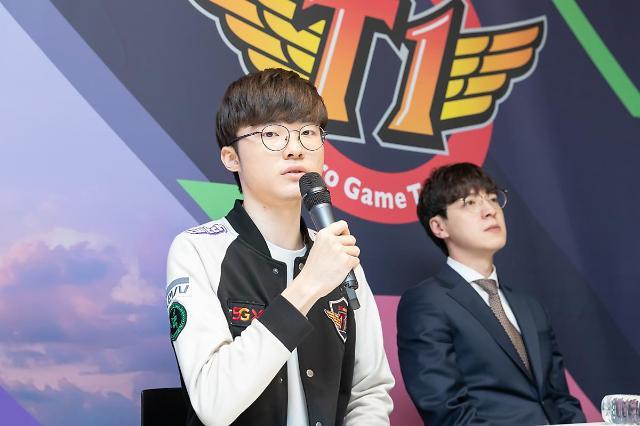 라이엇 게임즈, 2019 LCK 스프링 결승전 미디어데이 개최
