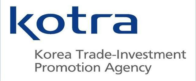 KOTRA, 中企 60개사와 베트남 최대 '베트남 엑스포'에 한국관 참가