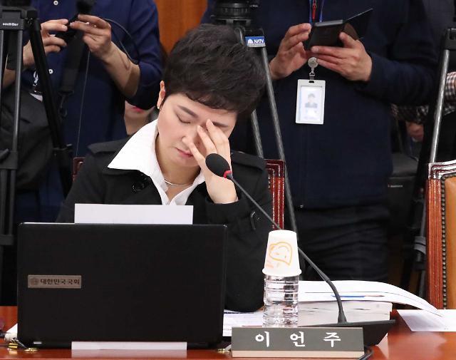 """이언주 """"조양호, 문재인 정권·좌파운동권이 죽인 것"""""""