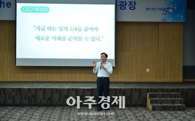 한국수자원공사,'아시아에서 가장 일하기 좋은 기업'선정