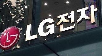 LG Chem bán nợ để tăng đầu tư vào sản xuất pin EV