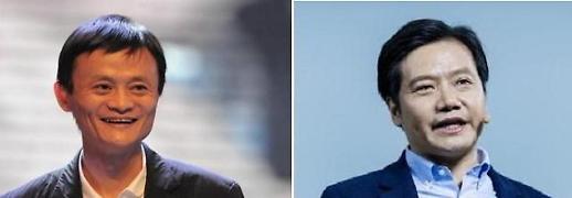 [중국증시] 커촹반 심사대상 기업 57개로.. 마윈·레이쥔 투자기업은?
