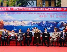 .朝中举办建交70周年和金正恩首次访华1周年纪念活动.