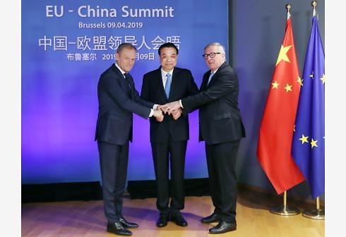 """중국·EU, 공동성명 채택 성공...中 관영언론 """"無에서 有창조"""""""