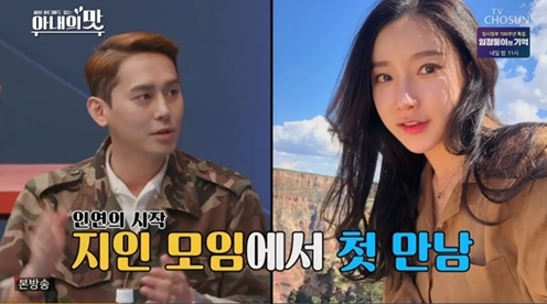 """아내의 맛 홍현희 """"김상혁, 송다예 앞에서 무릎 꿇었다"""""""