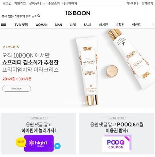 KT스카이라이프, 방송에 나온 제품 바로 산다…십분 쇼핑몰 론칭