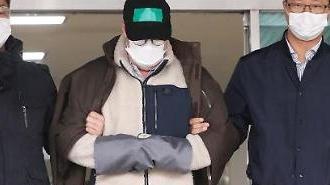 '필로폰 투약 혐의' 로버트 할리 오늘 구속여부 결정