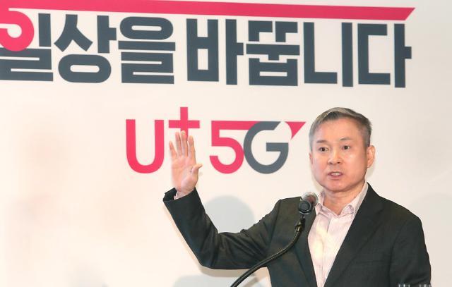 """하현회 LG유플러스 부회장 """"5G 일등, 프로정신·팀워크로 이뤄내야"""""""