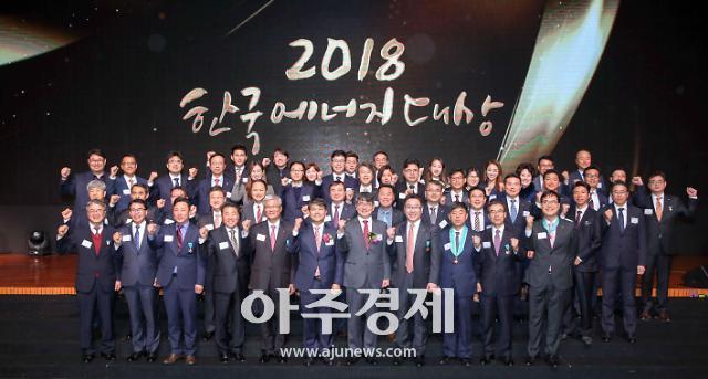 에너지공단, 2019년 한국에너지대상 추천 접수…에너지 효율·신재생에너지 분야 유공자 발굴