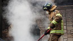.调查:近八成韩国人赞成消防员转国家编制.