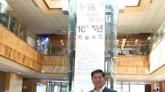 광명시 대한민국 임시정부수립 100주년 기념 행사 풍성