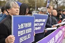EUに続き、労働・市民団体も「ILO核心協約、直ちに批准すべき」