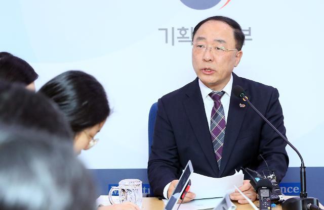[포토] 신재민 전 사무관 고발 취소 밝히는 홍남기