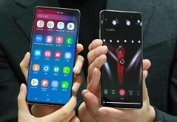 .三星LG首款5G智能手机计划下月进军美国市场.