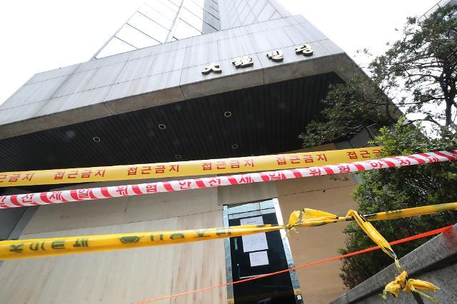 [포토] 안전 최하등급 받은 대종빌딩