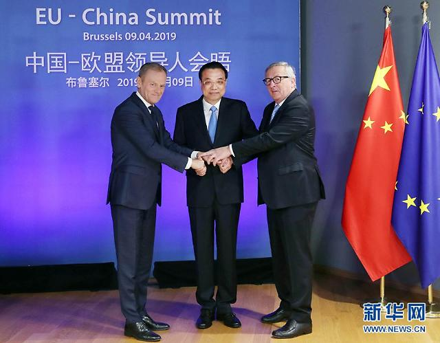 중국의 고육책, EU 숙원 투자협정 내주고 美견제·5G 챙겨