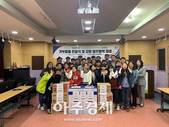 안양시청소년재단-새안양회 42기 최강회 물품후원 협약 체결