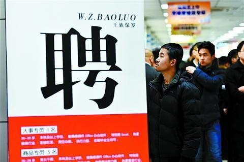 중국 지방정부 줄줄이 최저임금 인상…최고 20%↑