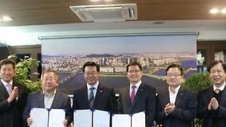 코레일관광개발'용산구 사랑나눔 기차여행'MOU