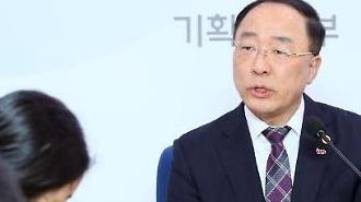 Hàn Quốc dự kiến nguồn ngân sách bổ sung lên đến 7 nghìn tỉ won