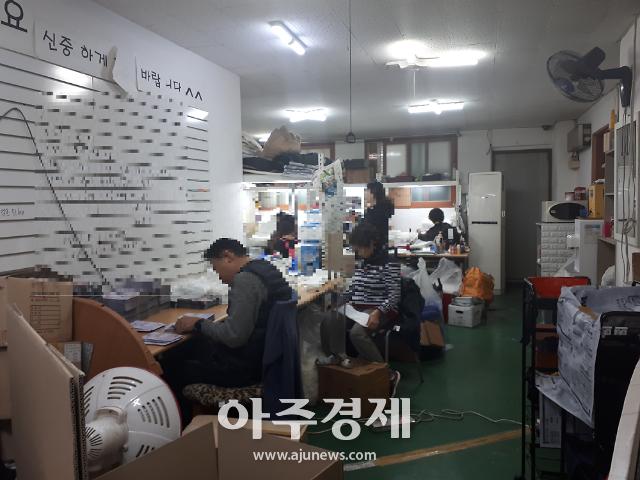 경기도 특사경, 양심불량 미세먼지 마스크 제조·판매업체 43개소 적발