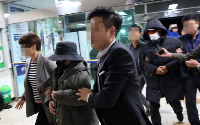 """마이크로닷 모친 구속영장 왜 기각됐나…기각 사유 접한 누리꾼 """"사법부, 헐"""""""