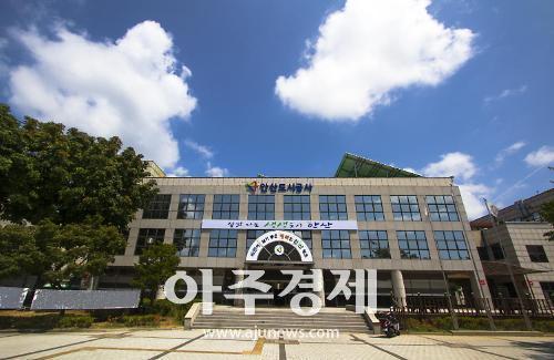 안산도시공사, 2019년 공개채용 원서접수 시작