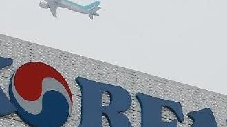 Máy bay Korean Air quay đầu vì gặp sự cố động cơ