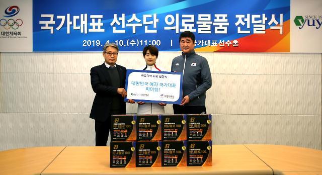 유유제약, 국가대표 선수단에 3천만원 상당 의약품 기부
