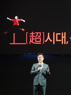 """박정호 SK텔레콤 사장 """"5G 커버리지맵 공개, 고객에게 솔직"""""""