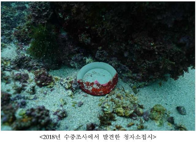 중국 청자 나온 제주 신창리 해역 수중발굴 시작